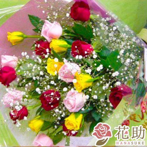 お祝い花束 13000円