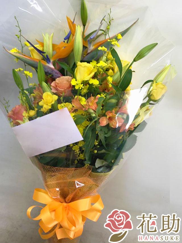 お祝い花束 15000円