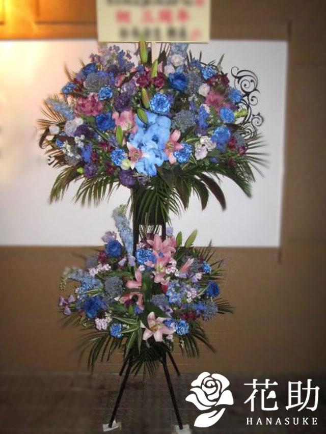 【青バラ入り】お祝いスタンド花2段 25000円