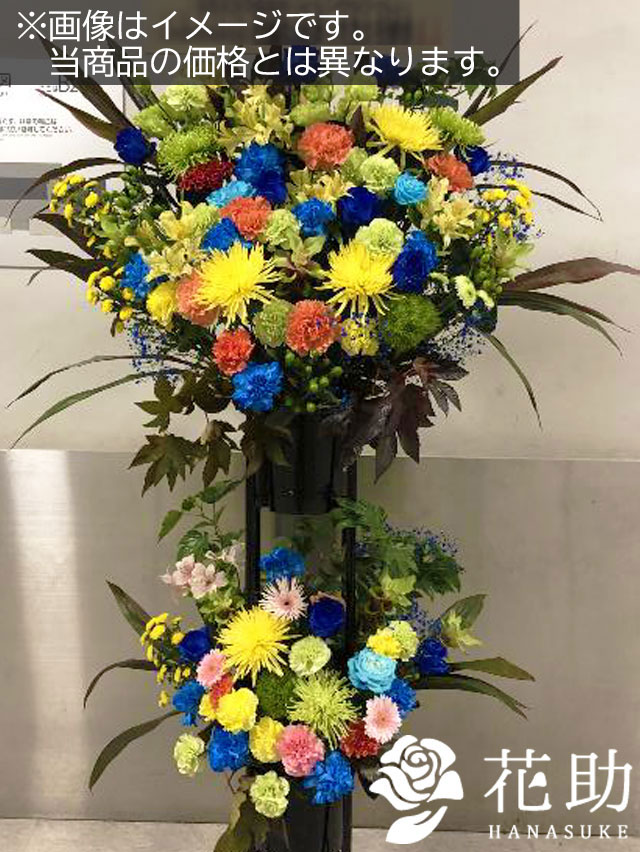 【青バラ入り】お祝いスタンド花2段 39000円