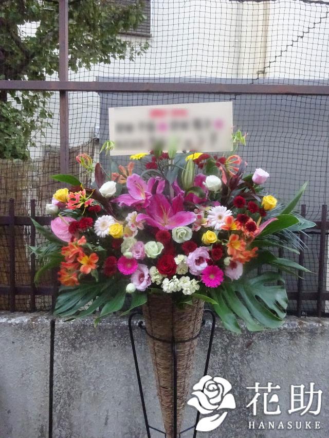 【モンステラ入り】お祝いスタンド花1段 18000円