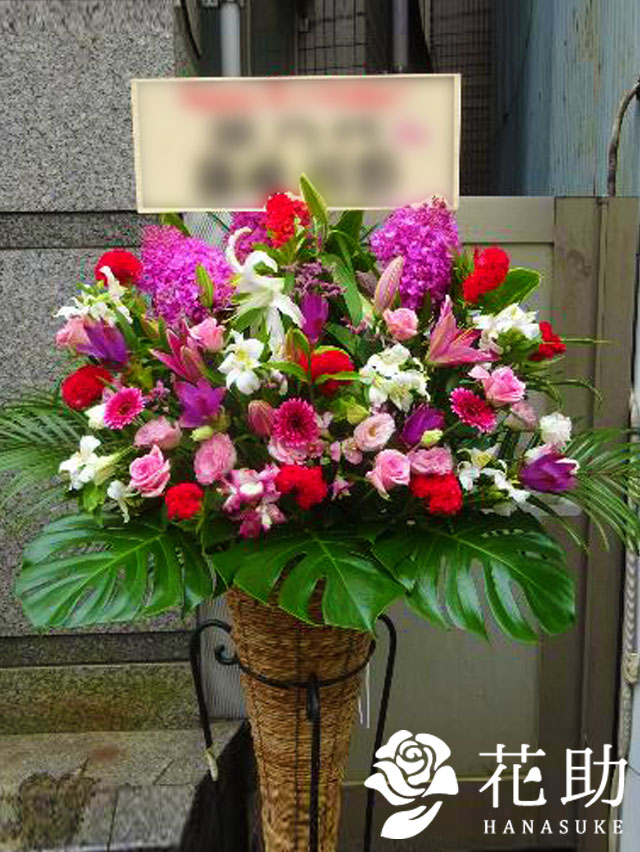 【ピンクバラ入り】お祝いスタンド花1段 20000円