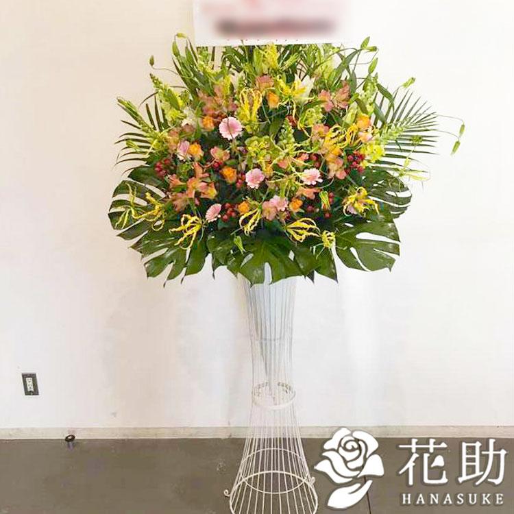 【モンステラ入り】お祝いスタンド花1段 20000円