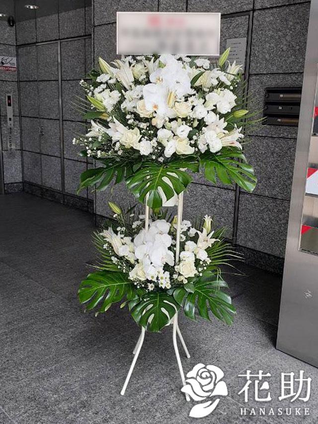 【モンステラ入り】お祝いスタンド花2段 20000円