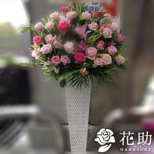 【ピンクバラ入り】お祝いスタンド花1段 30000円