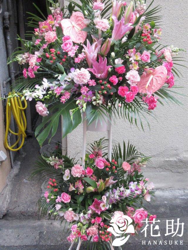 【ピンクバラ入り】お祝いスタンド花2段 22000円