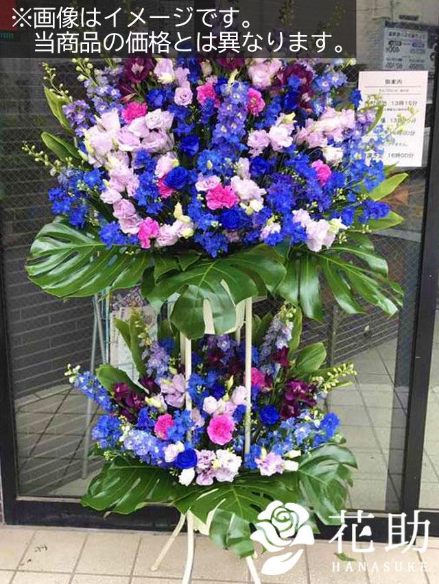 【青バラ入り】お祝いスタンド花2段 44000円