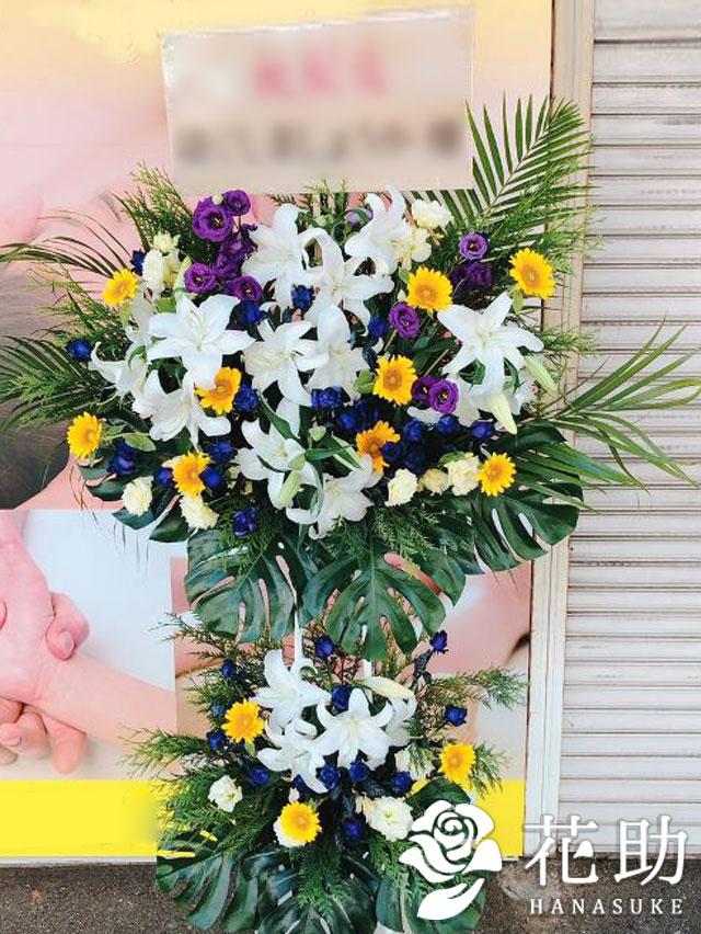 【モンステラ入り】お祝いスタンド花2段 21000円