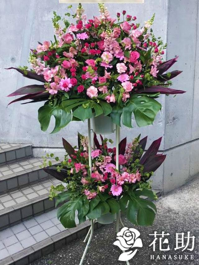 【ピンクバラ入り】お祝いスタンド花2段 24000円