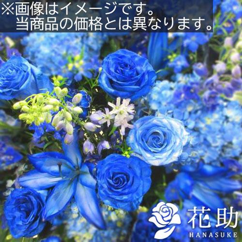 【青バラ入り】お祝いスタンド花2段 45000円