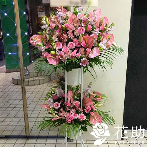 【ピンクバラ入り】お祝いスタンド花2段 25000円