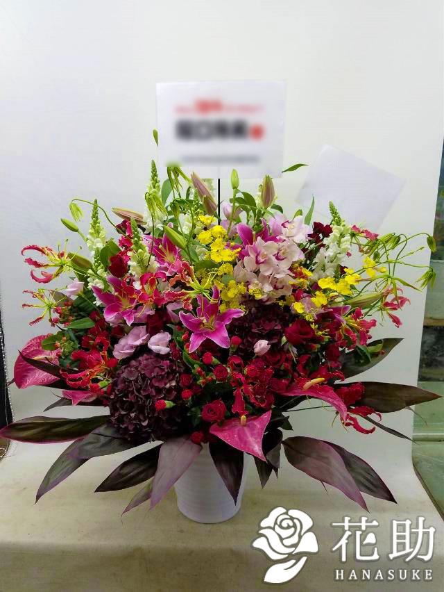 お祝いアレンジメント花 30000円