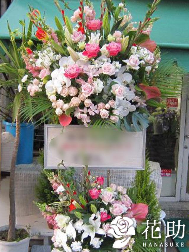 【ピンクバラ入り】お祝いスタンド花2段 30000円