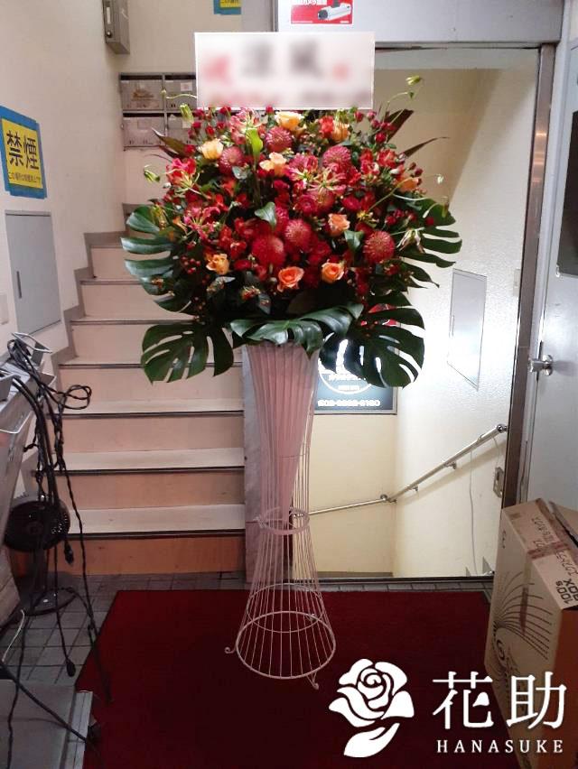 【モンステラ入り】お祝いスタンド花1段 23000円