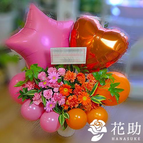 ハーフ&ハーフ お祝いバルーンアレンジメント 10000円