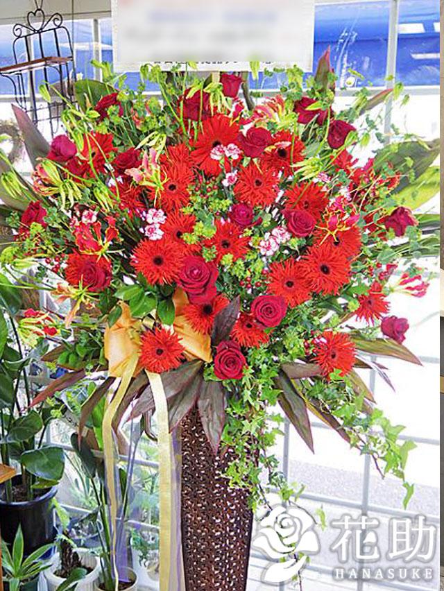 【赤バラ入り】お祝いスタンド花1段 22000円