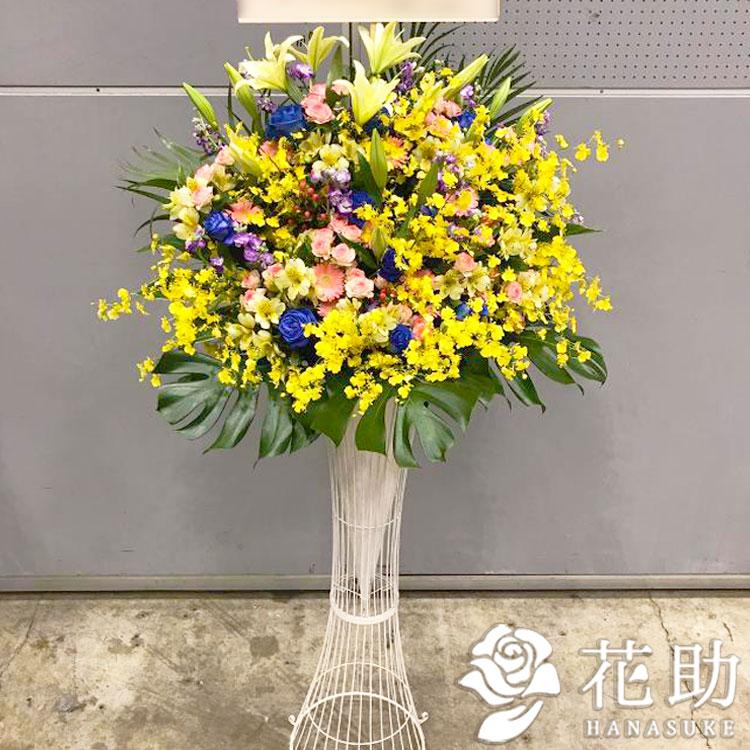 【モンステラ入り】お祝いスタンド花2段 23000円