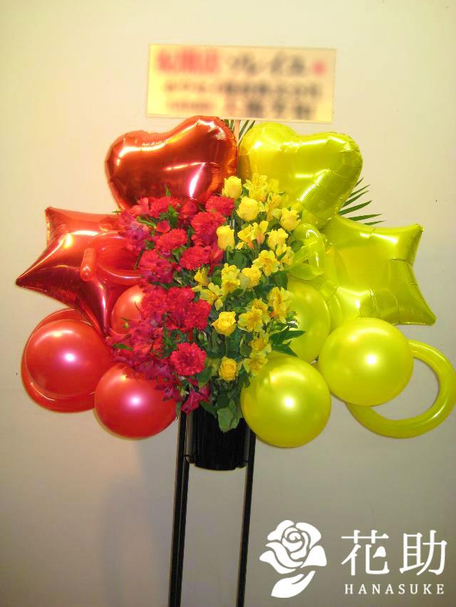 ハーフ&ハーフ お祝いバルーンスタンド花一段 20000円