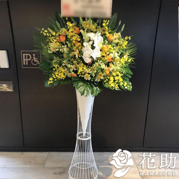 【モンステラ入り】お祝いスタンド花1段 24000円