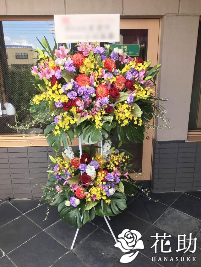 【モンステラ入り】お祝いスタンド花2段 24000円