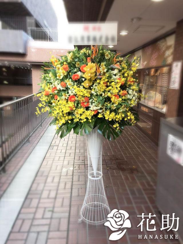 【モンステラ入り】お祝いスタンド花1段 25000円