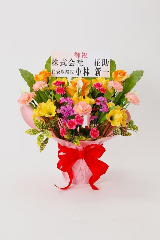 造花 フラワーアレンジメント花 11000円