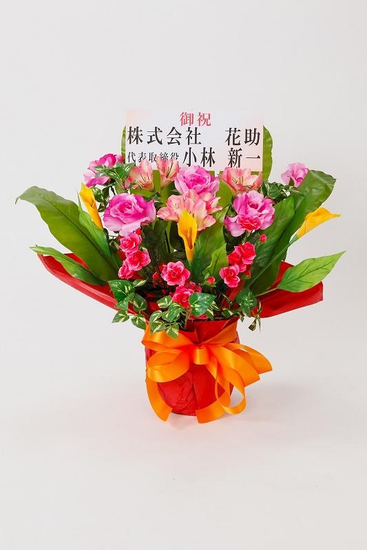 造花 フラワーアレンジメント花 10000円