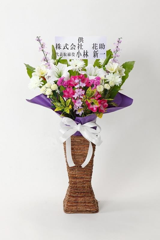 造花 お供え フラワースタンド花 アレンジメント スクエア 15000円