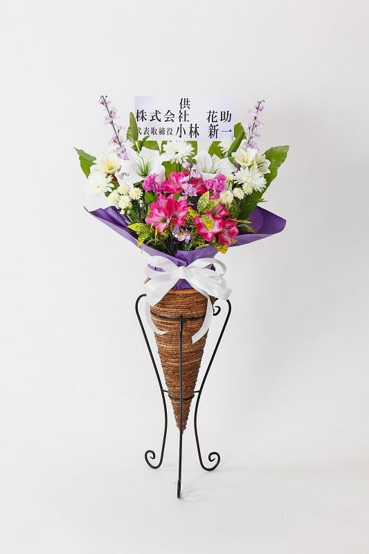 造花 お供え フラワースタンド花 アレンジメント ミディアムコーン 17000円