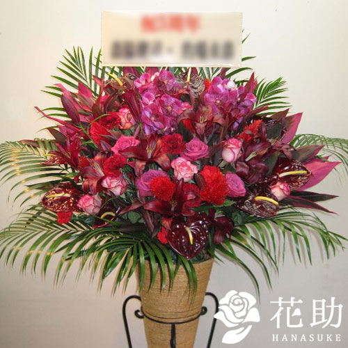 【赤バラ入り】お祝いスタンド花1段 30000円
