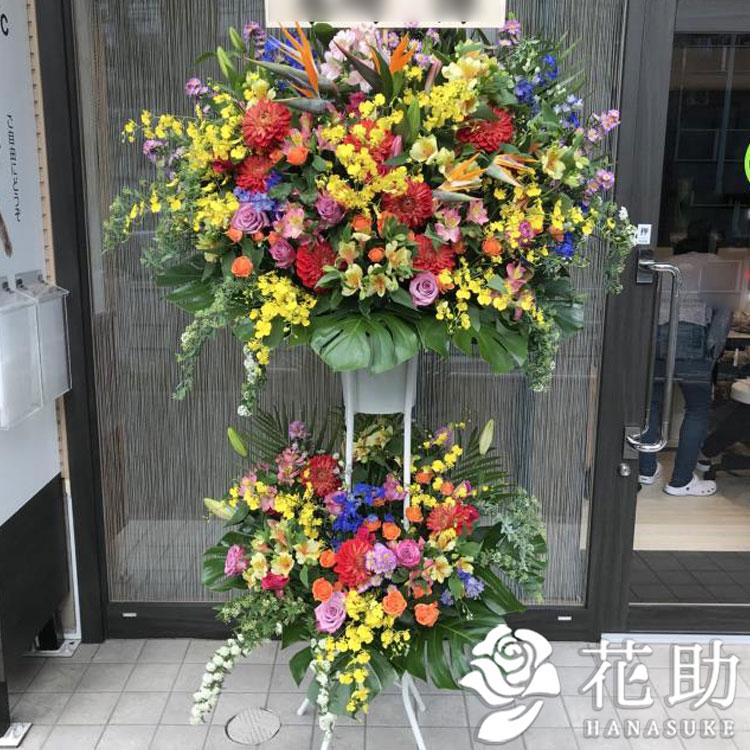 【モンステラ入り】お祝いスタンド花2段 26000円