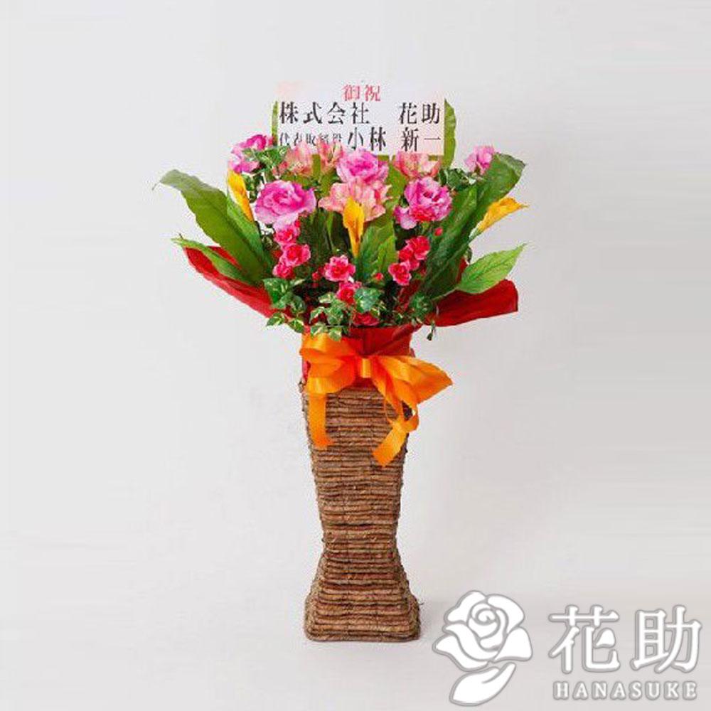 造花 お祝い フラワースタンド花 (スクエア) 12000円