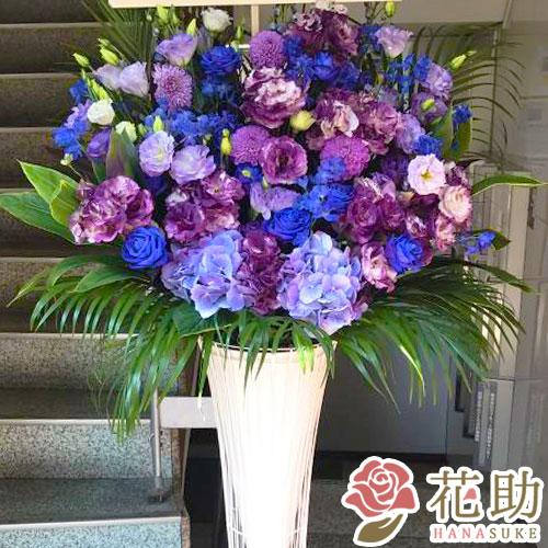 【青バラ入り】お祝いスタンド花1段 18000円