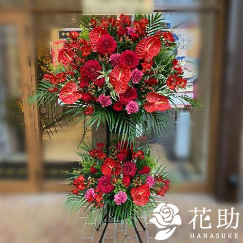 【赤バラ入り】お祝いスタンド花2段 23000円