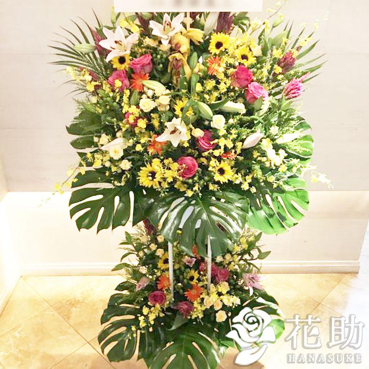 【モンステラ入り】お祝いスタンド花2段 28000円