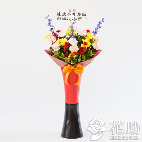 造花 お祝い フラワースタンド花 13000円(フロアスタンド2段)