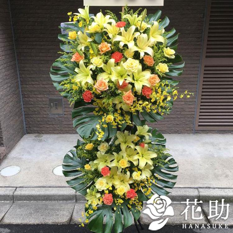 【モンステラ入り】お祝いスタンド花2段 29000円