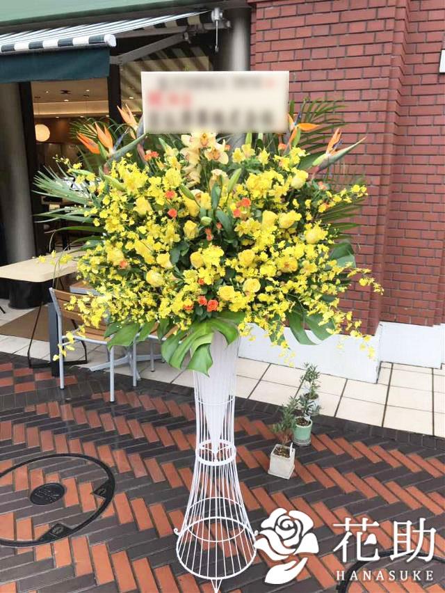 【モンステラ入り】お祝いスタンド花1段 30000円