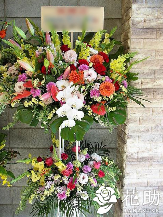 【モンステラ入り】お祝いスタンド花2段 30000円