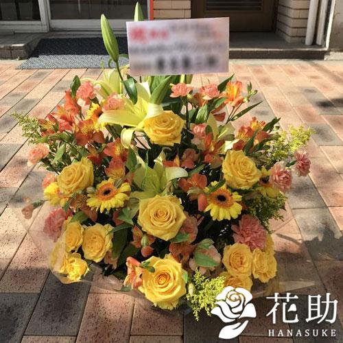 【黄色バラ入り】お祝いアレンジメント花 10000円