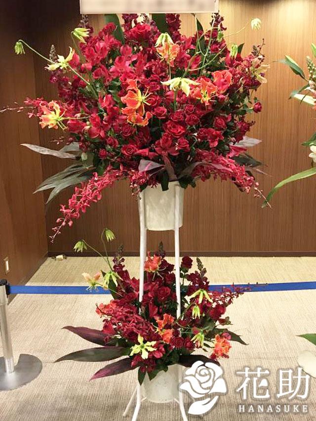 【赤バラ入り】お祝いスタンド花2段 22000円