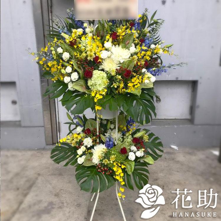 【モンステラ入り】お祝いスタンド花2段 31000円