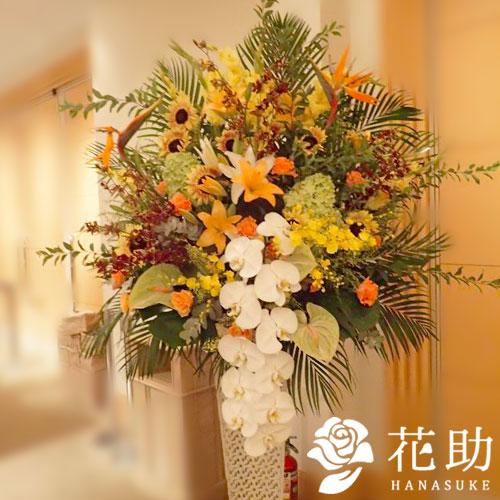 胡蝶蘭入りスタンド花 1段 20000円