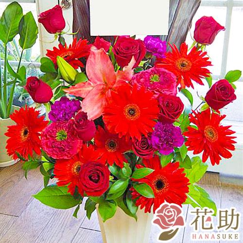【赤バラ入り】お祝いアレンジメント花 8000円
