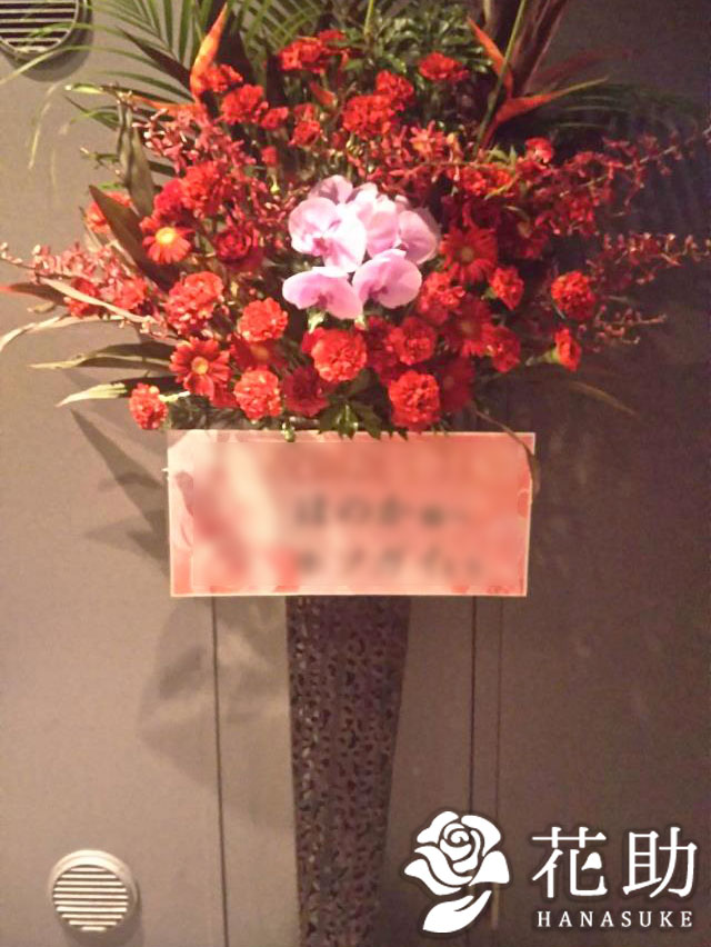 胡蝶蘭入りスタンド花1段 23000円