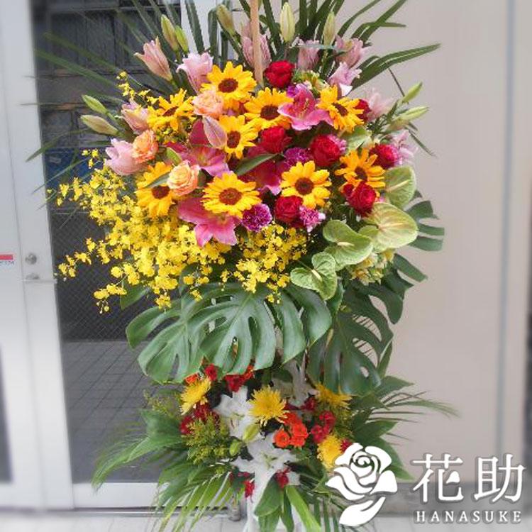 【モンステラ入り】お祝いスタンド花2段 33000円