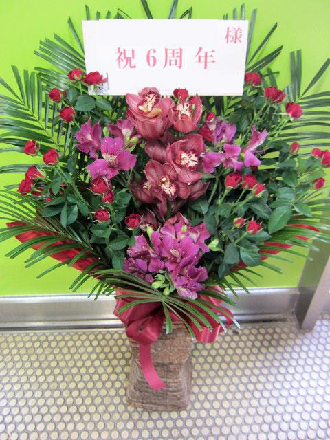 【おしゃれなスタンド台プレゼント!】 ミディアムフラワースタンド花(スタンダード) 11000円