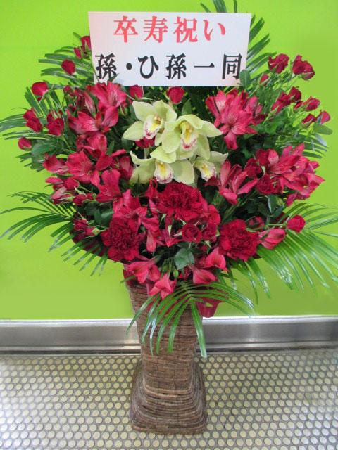 【おしゃれなスタンド台プレゼント!】 ミディアムフラワースタンド花 13000円
