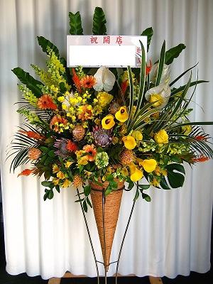 お祝いスタンド花一段 30000円
