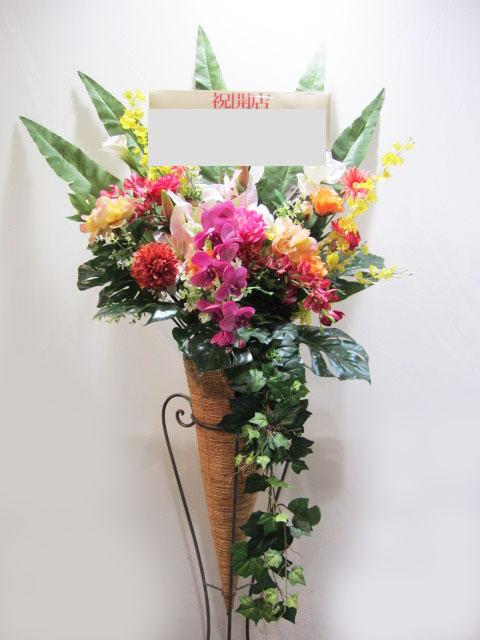 造花 お祝い フラワースタンド花 47000円